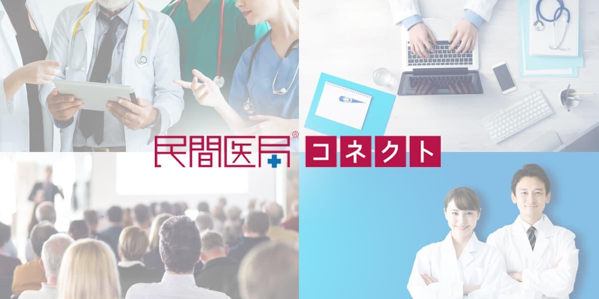 株式会社メディカル・プリンシプル社